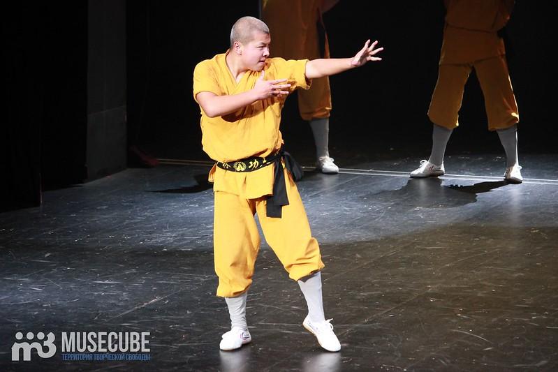 Shaolin'_032