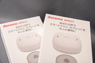 20190321211933-DSC_8004 | by shinji-man