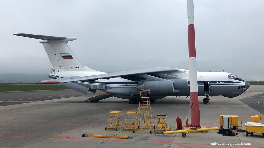 RF-78834
