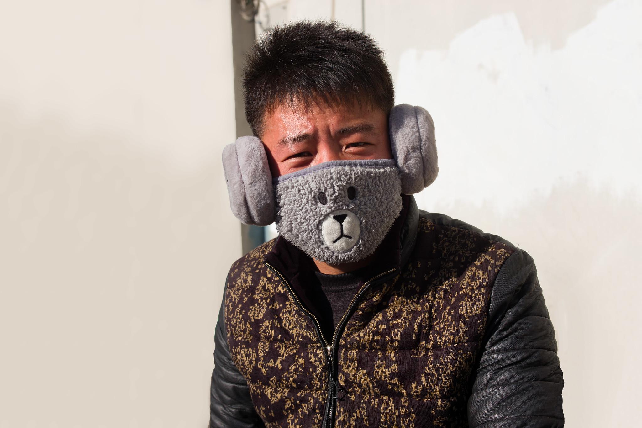 Bärchen-Maske