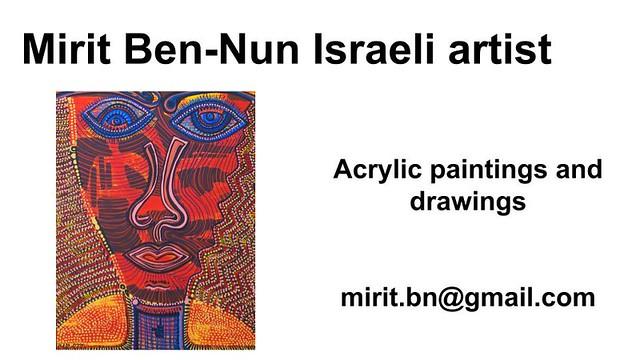 Mirit Ben-Nun Israeli artist expressive dynamic art exhibit