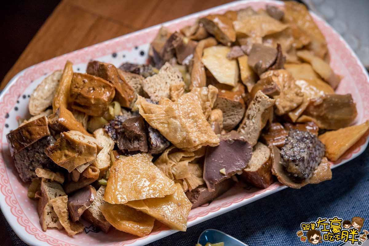 中華老滷(夜市滷味小吃)-56