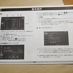 ATOTO カーナビ 開封 (19)
