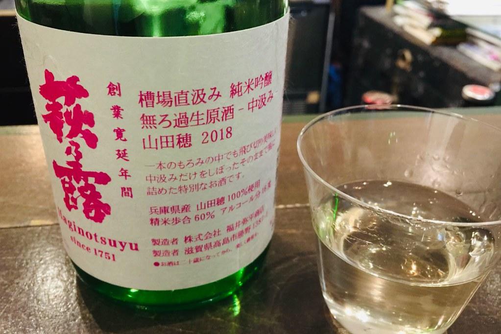 gembymoto-sake3