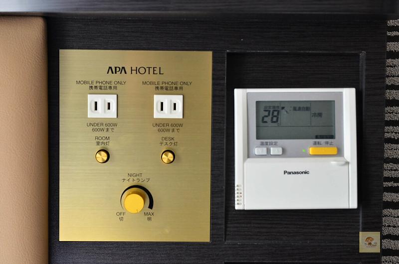 APA飯店京成上野站前-12