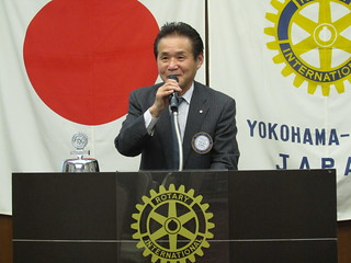 20190206_2361th_032 | by Rotary Club of YOKOAHAMA-MIDORI