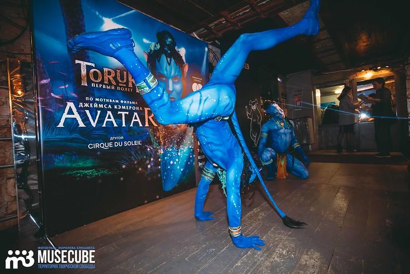 Cirque_du_Soleil_Toruk-39