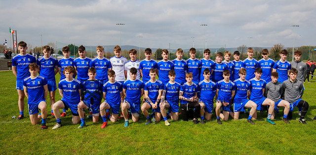 Ulster Minor Football League Final 2019 - Monaghan 1-10 Tyrone 1-17 AET.