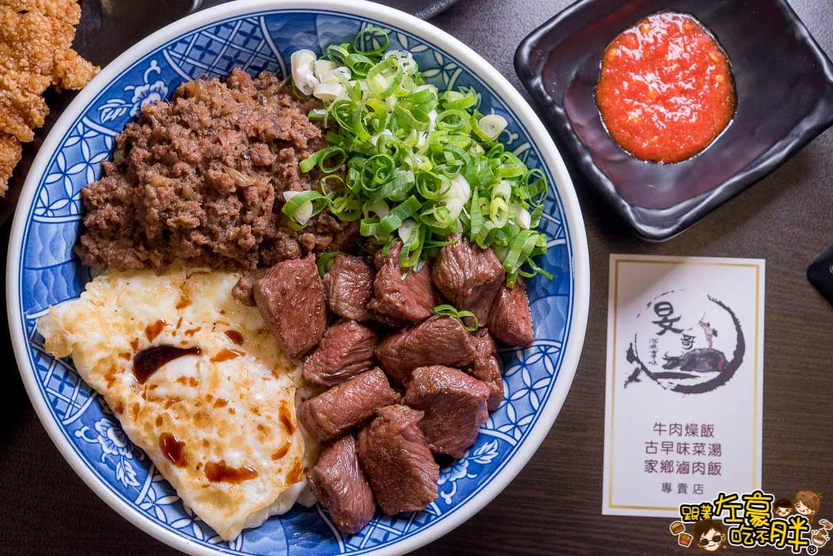 旻哥古早味飯湯七賢店-30