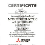 Mitsubishi Electric Ruair