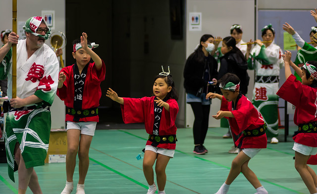 Awa Dori dancing