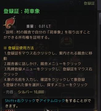 2019-04-07_1470097698