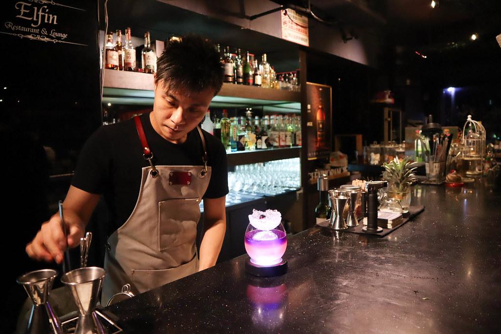 Elfin Restaurant & Lounge (134)