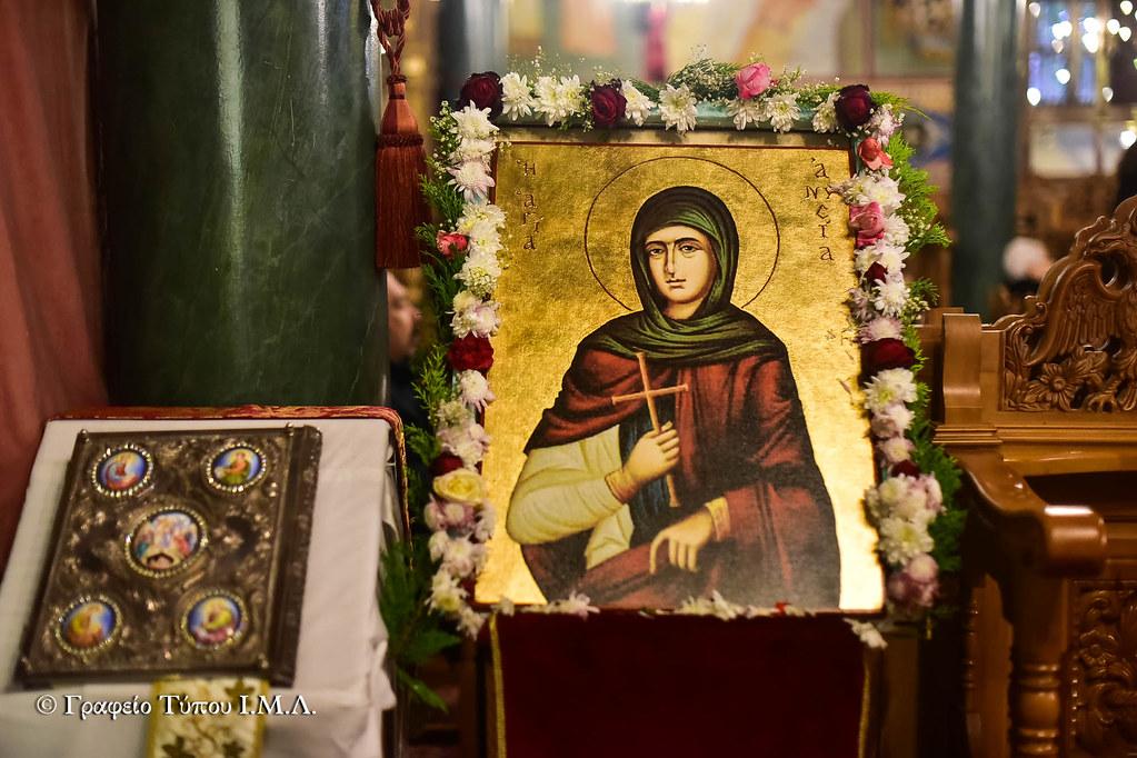1. Λειτουργία Εορτής Αγίας Ανυσίας (44)
