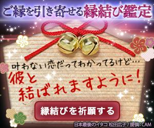 Itako_20181004_300_250(社名変更後)