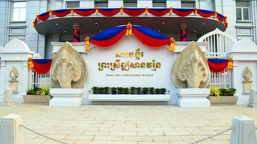 Cambodia numismatic museum