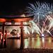 Torii gate Epcot Illuminations bright