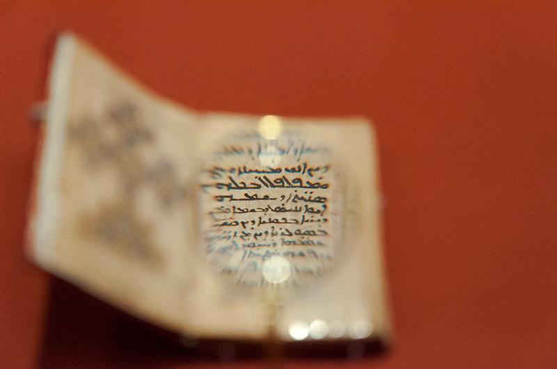 Четвероевангелие. Малая Азия, Мелитена, монастырь Барсаумы. 1578 г.