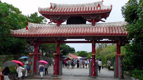Naha Castle Gate