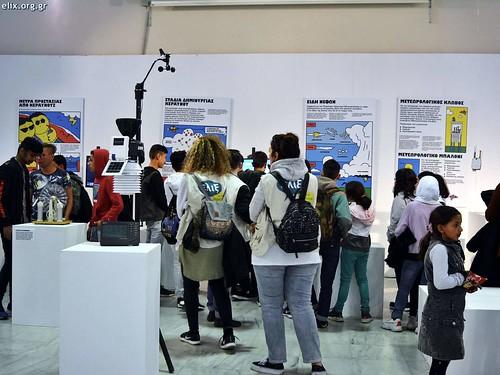 elix-student-science-festival-athens-april-2019-4