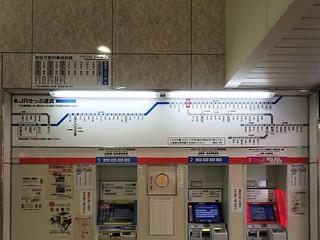 JR Tottori Station | by Kzaral