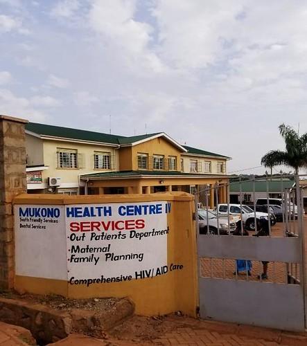 Mukono_Health_Centre | by FullSoul.