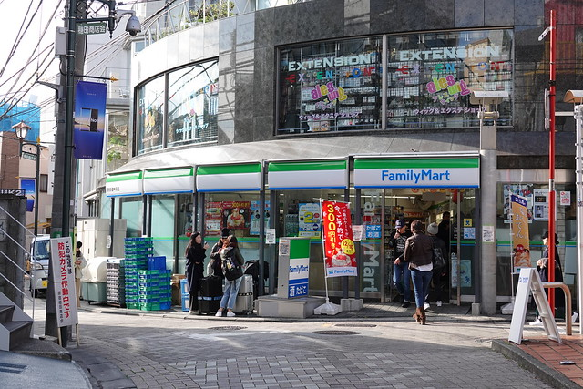 Family Mart Convenience Store, Harajuku Tokyo, Japan