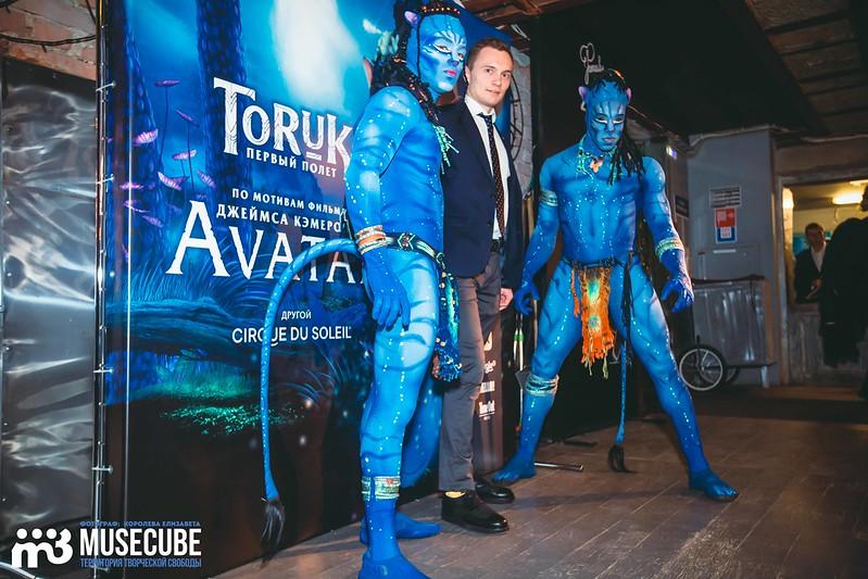 Cirque_du_Soleil_Toruk-25