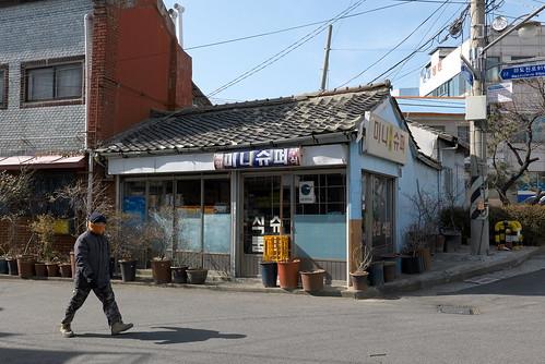 Incheon : Hwapyeong-dong
