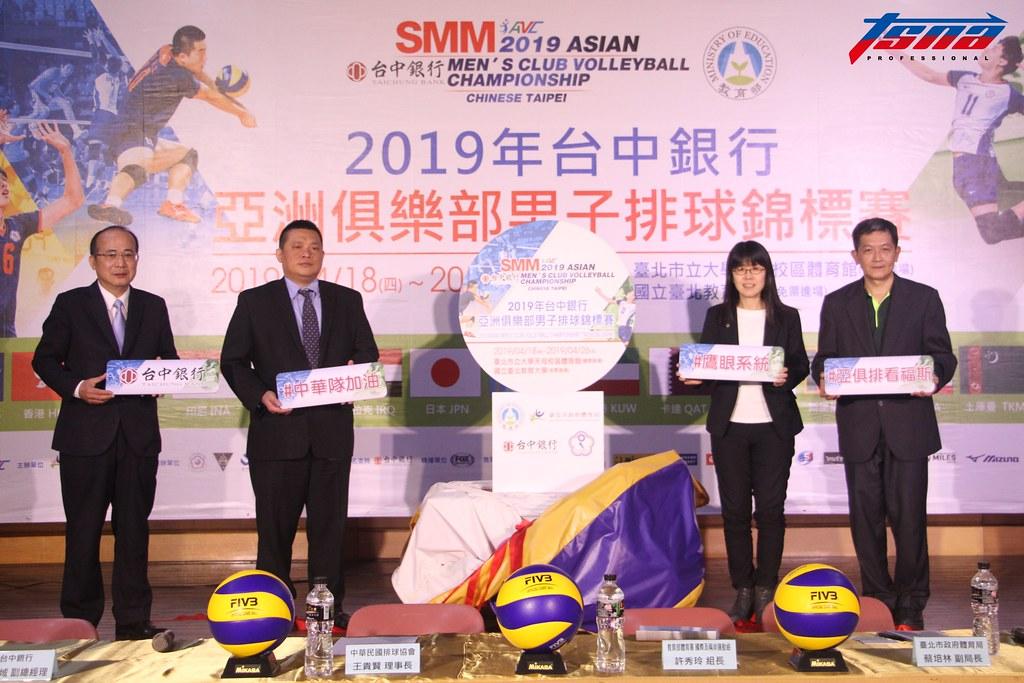 2019亞洲俱樂部男子排球聯賽記者會。(實習攝影/郭楷定 攝)
