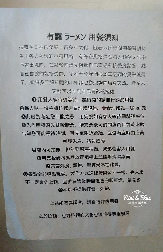 有囍拉麵台中火車站15