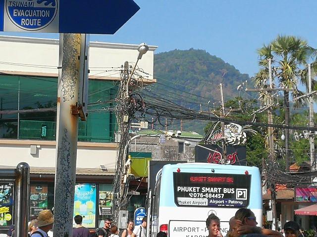 <p>これは、空港行きのバス</p>