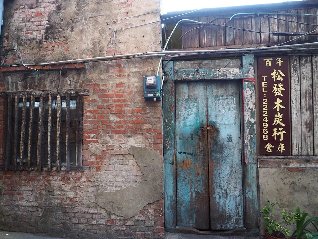 中西區忠義158 (4)