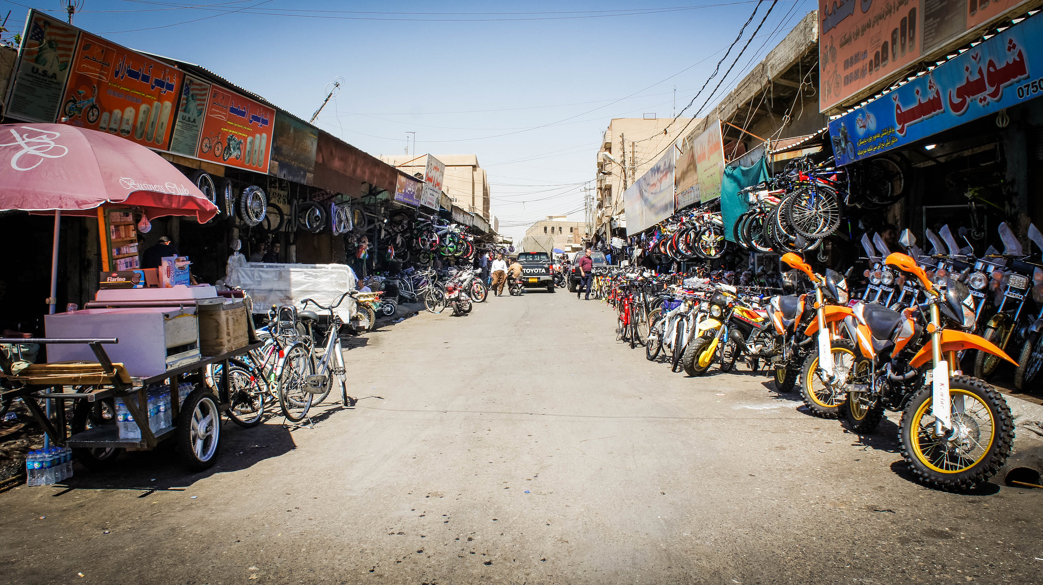 Bicycle bazaar