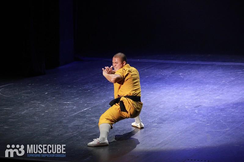 Shaolin'_015
