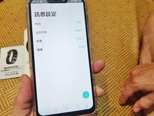 20190327_220146-01   by 肥油太厚-鵝娘