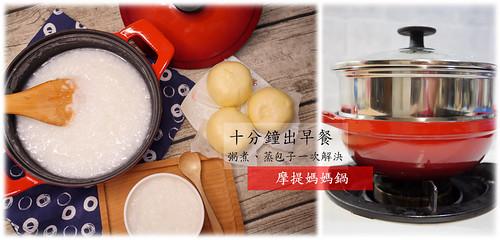 煮粥999   by vici.tw