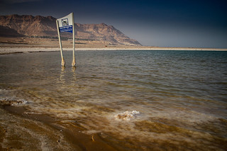 Mar Muerto Israel | by maticallone