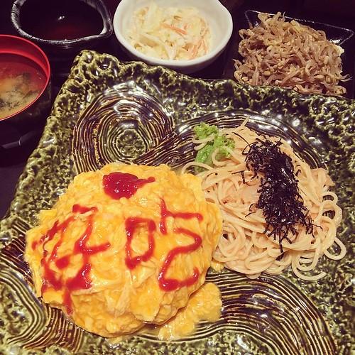 @ramen_keisuke #omuricekeisuke 好吃 うまい   by gordon (TD8316)