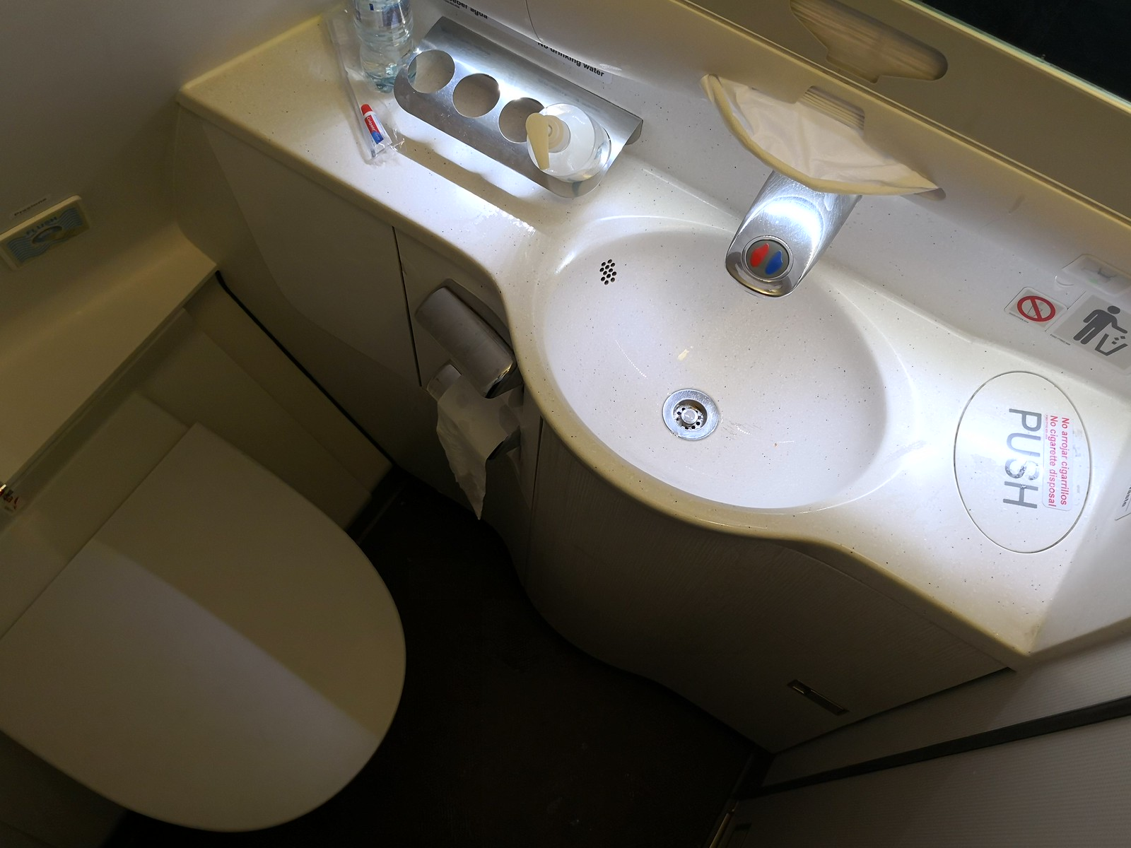 Avianca A330 lavatory interior