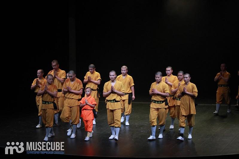 Shaolin'_059