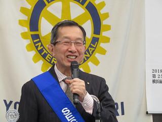 20190220_2363th_015 | by Rotary Club of YOKOAHAMA-MIDORI