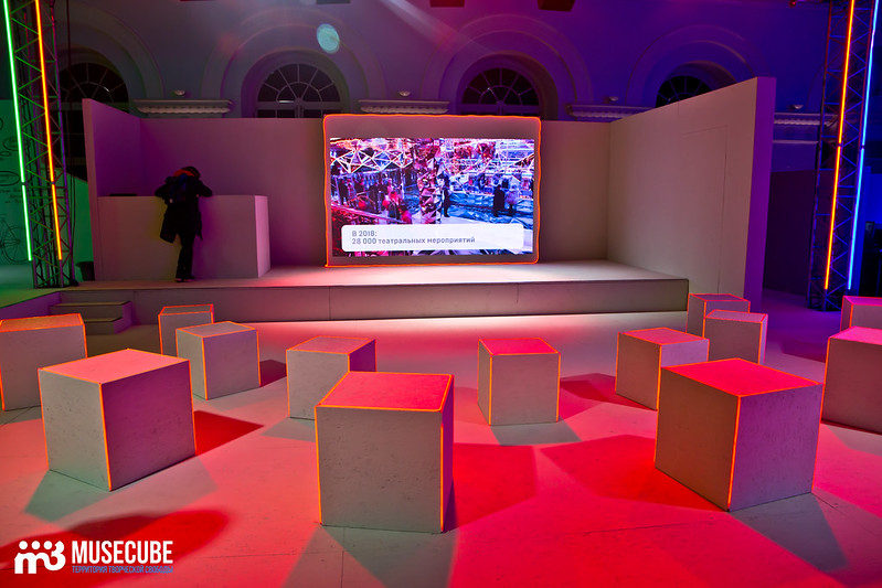 Moscow_cultural_forum_009