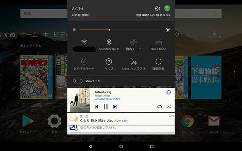 Amazon Fire HD 10   by Tokutomi Masaki