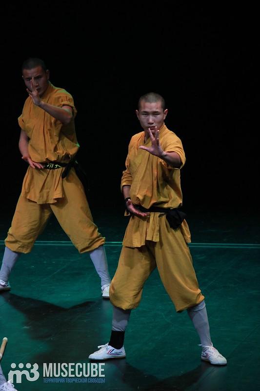 Shaolin'_021