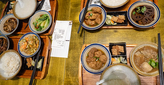 Our dinner at House of Pok (小猪猪) Jaya One | by huislaw