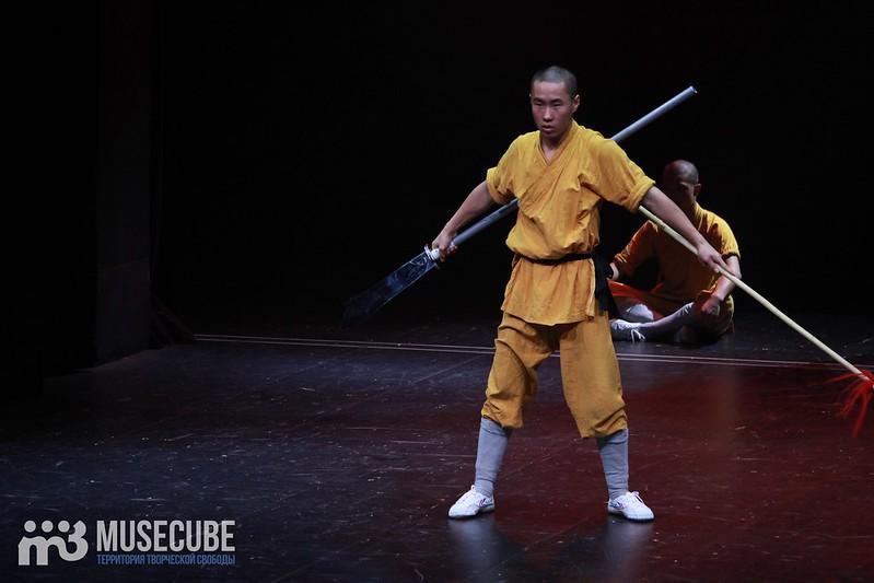 Shaolin'_072