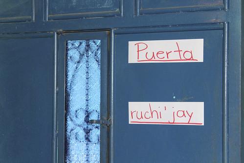 Guatemalan Teaching