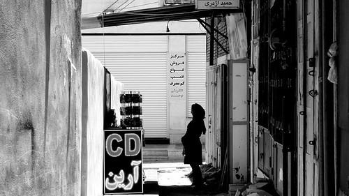 CD (Shiraz, Iran)