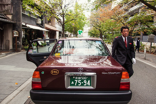 Kyoto Cab | by alex & mina